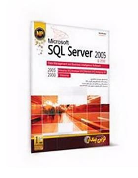 microsoft-sql-server-2000-2005