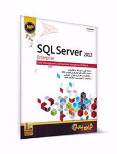 sql-server-2012-enterprise