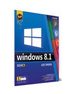 windows-81-3264bit