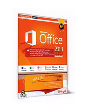 office-2013-sp1