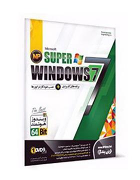super-windows-7-64-bit-