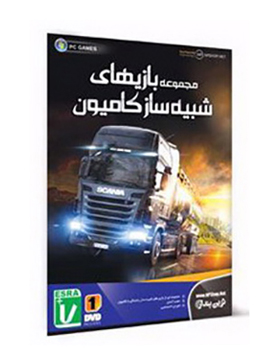 truck-games-collection-