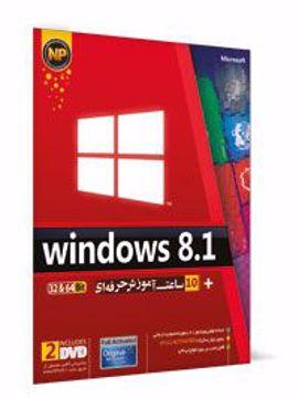 windows-81-10-