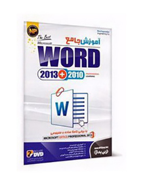 -microsoft-word-2013-2010