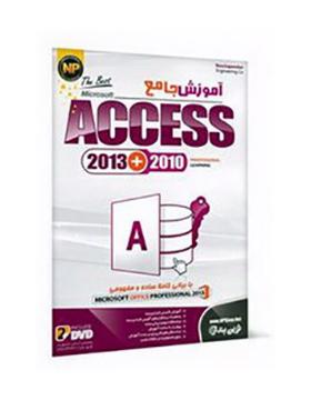 -microsoft-access-2013-2010