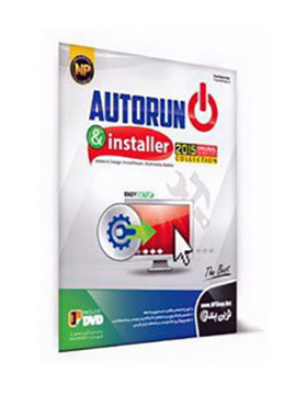 autorun-installer-collection-2015