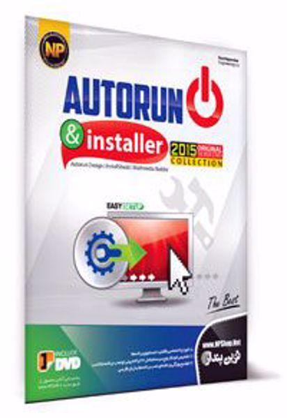 autorun-installer-collection-2015