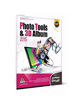 photo-tools-and-3d-album-2015