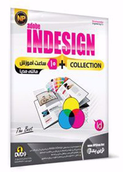 adobe-indesign-collection-10-