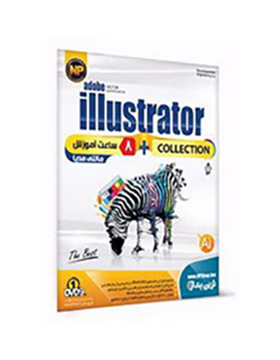 adobe-illustrator-collection-8-