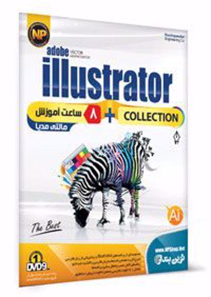 adobe-illustrator-collection-8-