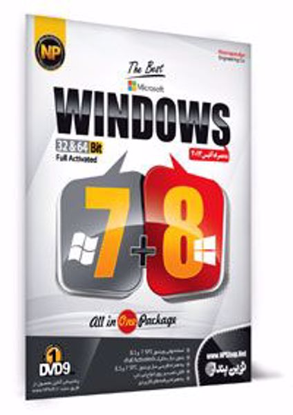 windows-7-8-2013