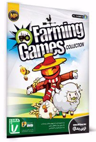 farming-games-collection