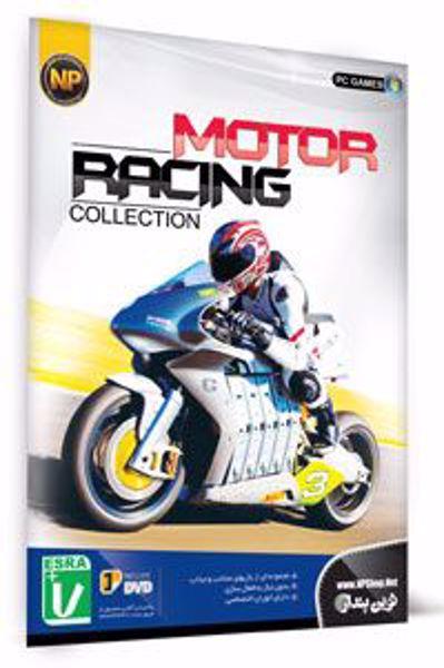 motor-racing-collection