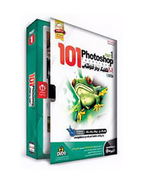 101-101photoshop-techniquepart1
