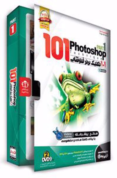 101-101photoshop-techniquepart1