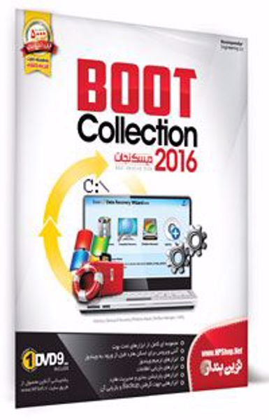 boot-collection-2016