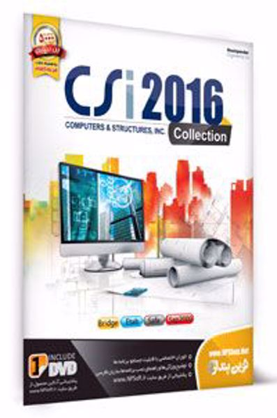 csi-collection-2016