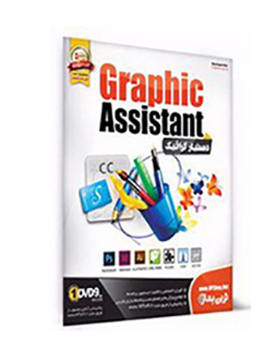 graphic-assistant-