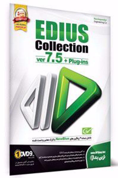 edius-collection-ver-75-plug-ins