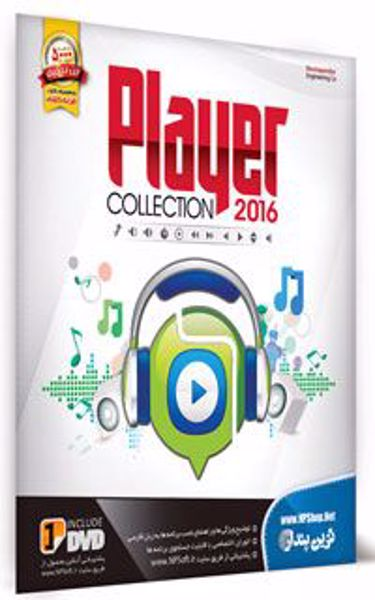 player-collection-2016