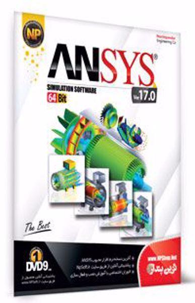 ansys-ver170-64bit