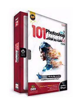 101-101photoshop-techniquepart2