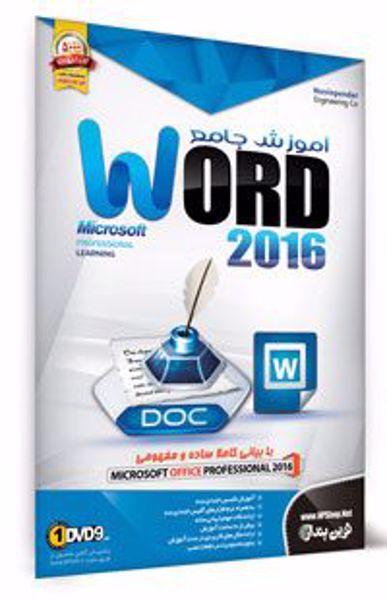 -microsoft-word-2016