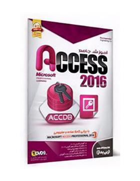 -microsoft-access-2016