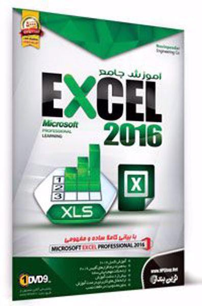 -microsoft-excel-2016