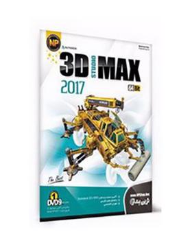 3d-studio-max-2017-64bit