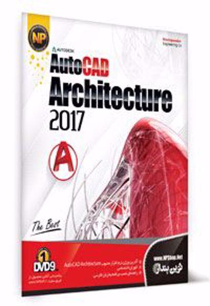 autocad-architecture-2017
