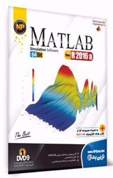 matlab-ver-r-2016-a-64bit