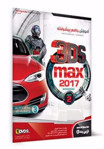 -3ds-max-2017