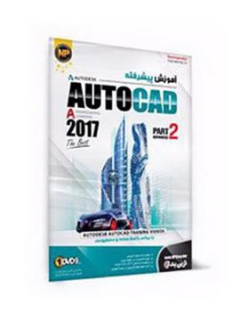 -autocad-2017-part-2