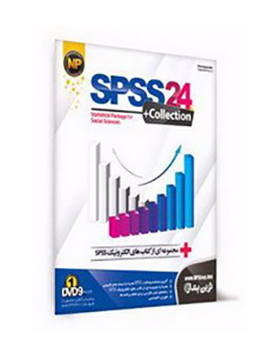 spss-24-collection