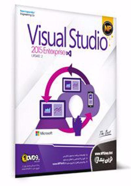 visual-studio-2015-enterprise-update-2