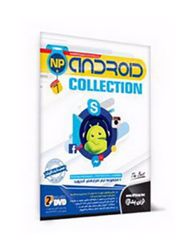 np-android-collection-2016-v7-2016