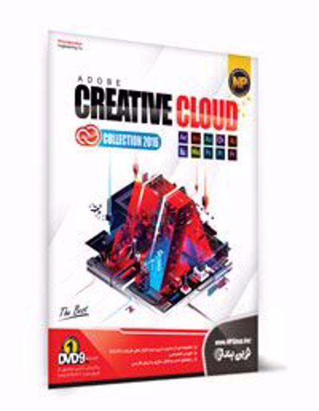 adobe-creative-cloud-collection-2016