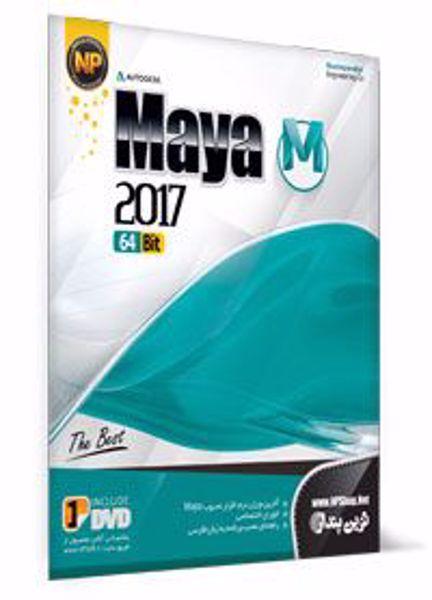 maya-2017-64bit