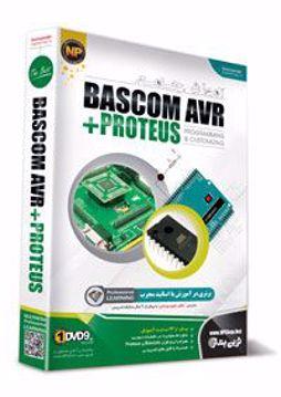 -bascom-avr-proteus