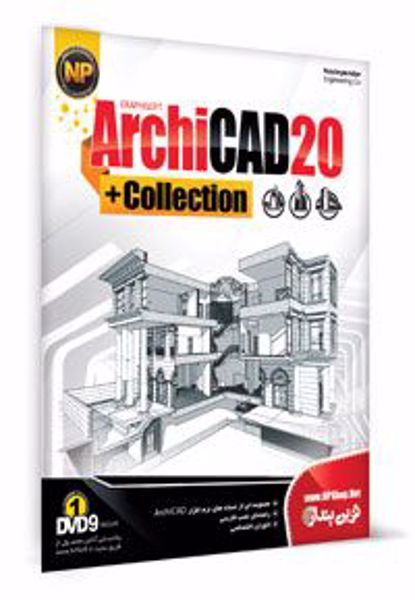 archicad-20-collection