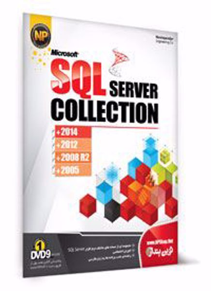 sql-server-collection
