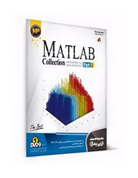 matlab-collection-part2