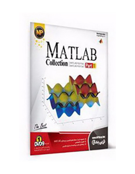 matlab-collection-part1