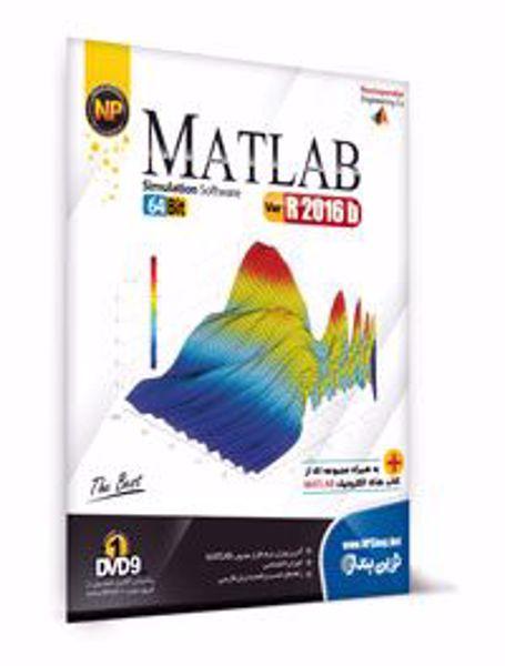 matlab-verr2016b-64bit