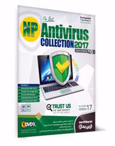 np-antivirus-collection-2017-v17