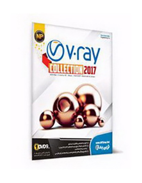 vray-collection-2017