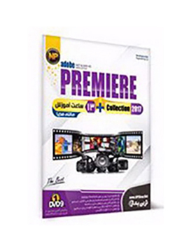 adobe-premiere-collection-2017-13-