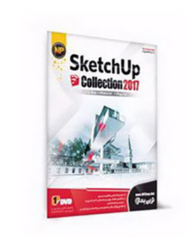 sketchup-collection-2017